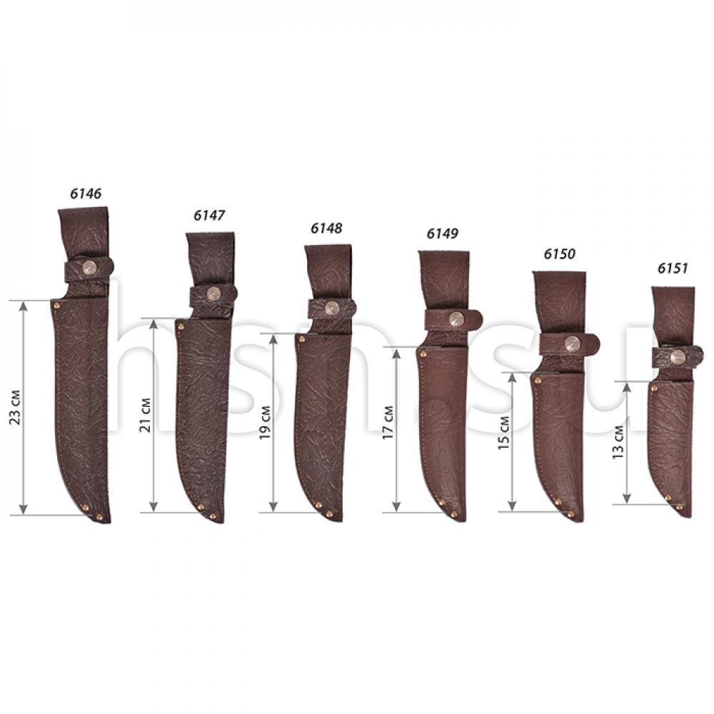 Ножны с рукояткой (длина клинка 15 см)