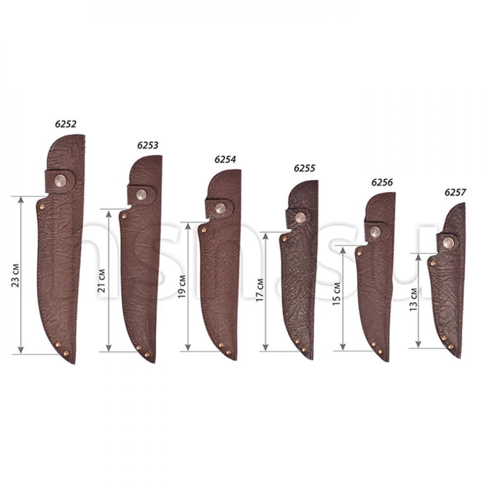 Ножны европейские (длина клинка 13 см)