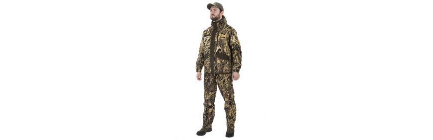 Летние костюмы ХСН для рыбалки и охоты